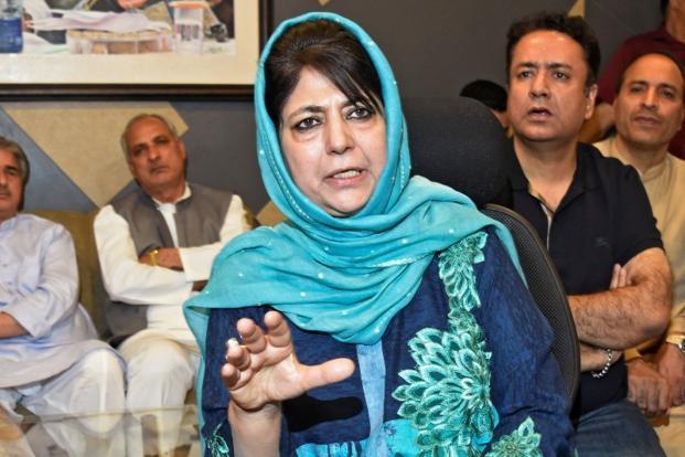 Former Jammu and Kashmir chief minister Mehbooba Mufti.