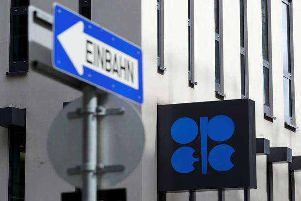 Looming large over markets, however, were meetings on 22-23 June in Vienna of Opec with other big producers, including Russia. Photo: Reuters