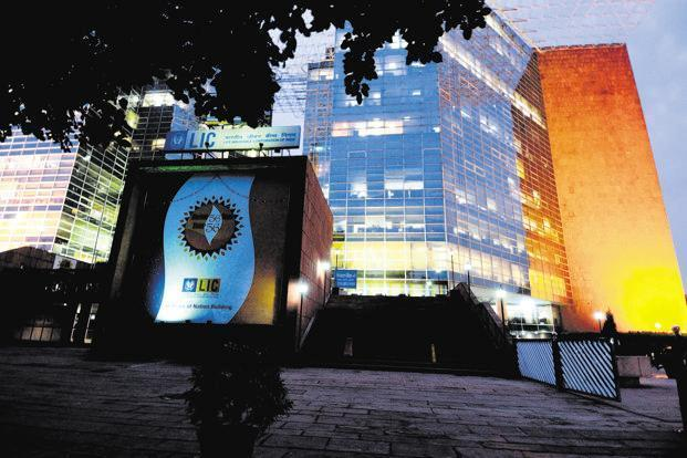 LIC is likely to put up to ₹ 13,000 crore to buy up to 51% stake in IDBI Bank and this money will largely come from policyholders' funds. Photo: Priyanka Parashar/Mint