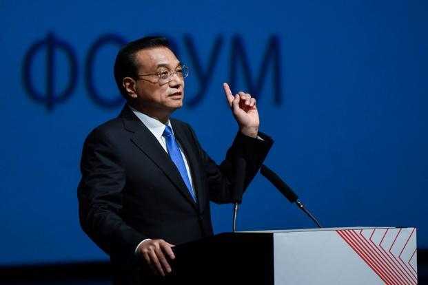 Chinese Premier Li Keqiang speaks during a summit of eastern European leaders in Sofia on 7 July 2018.  Photo: AFP