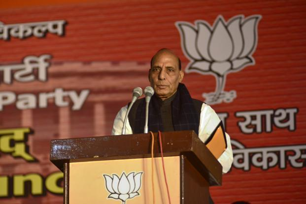 Rajnath Singh will be accompanied by top officials of the home ministry and the Border Security Force. File photo: Mint