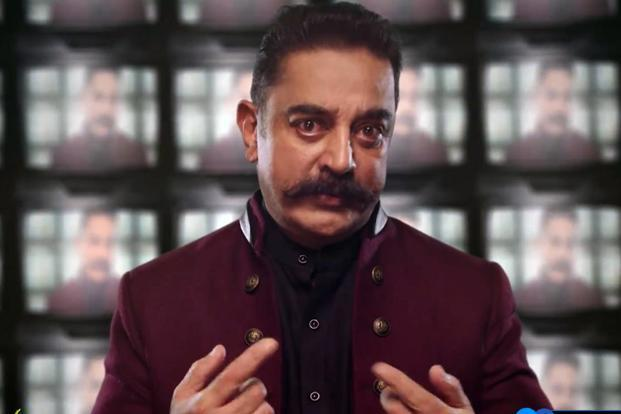 'Bigg Boss' has already returned for a second Tamil outing led by star anchor Kamal Haasan besides finding remakes in Malayalam, Kannada and Marathi.
