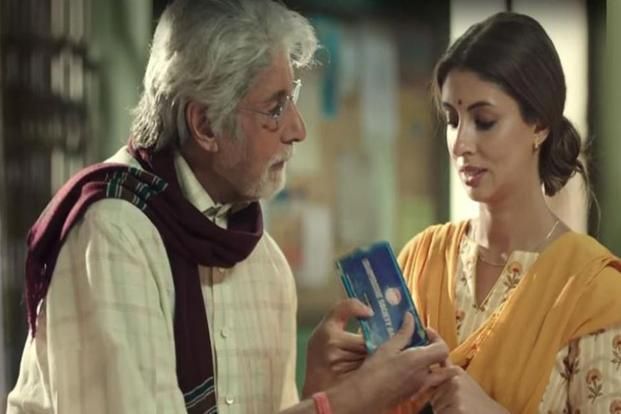 Amitabh Bachchan and Shweta in a still from the advertisement which has created a controversy over its depiction of bankers.
