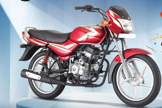 A price cut on Bajaj CT 100 will make it the cheapest motorcycle in India.