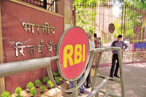 RBI hikes repo rate by 25 basis points