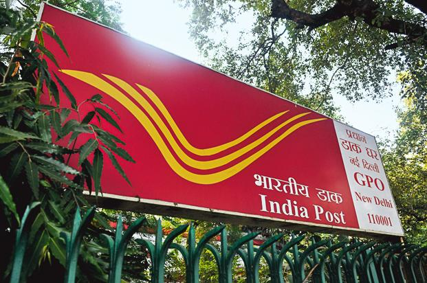 The post office pays an interest rate of 8.3% on deposits in the senior citizen savings account. Photo: Mint