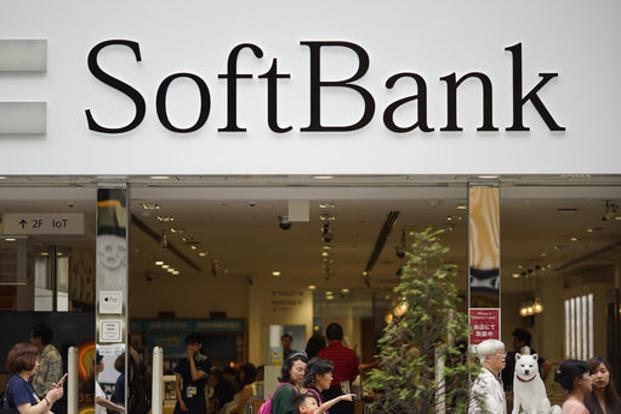 A $30 billion-IPO would make SoftBank Mobile the largest listing ever. Photo: AP