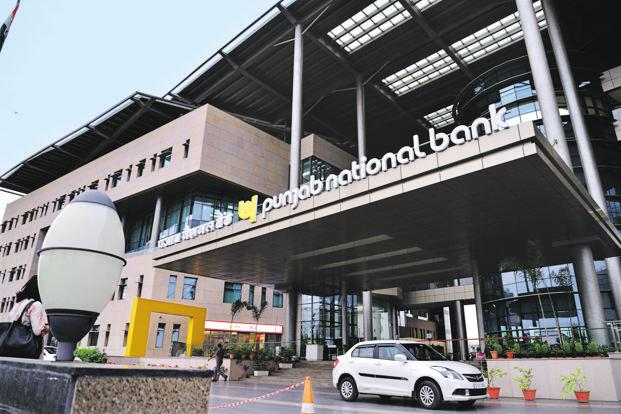 In the quarter ended June, PNB reported a net loss of ₹940 crore due to higher provisioning for the multi-crore Nirav Modi scam and NPAs despite a recovery of ₹8,445 crore of bad loans. Photo: Mint