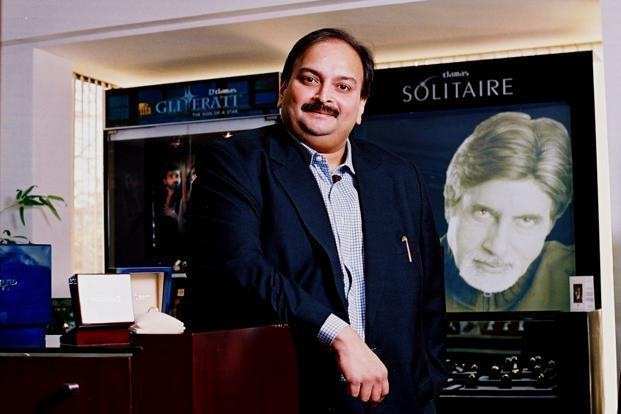 The court issued a non-bailable arrest warrant against Mehul Choksi.
