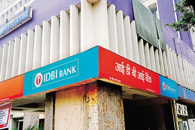 IDBI Bank reported a net loss of Rs 2,410 crore during the April-June quarter, its seventh quarterly loss. Photo: Pradeep Gaur/Mint