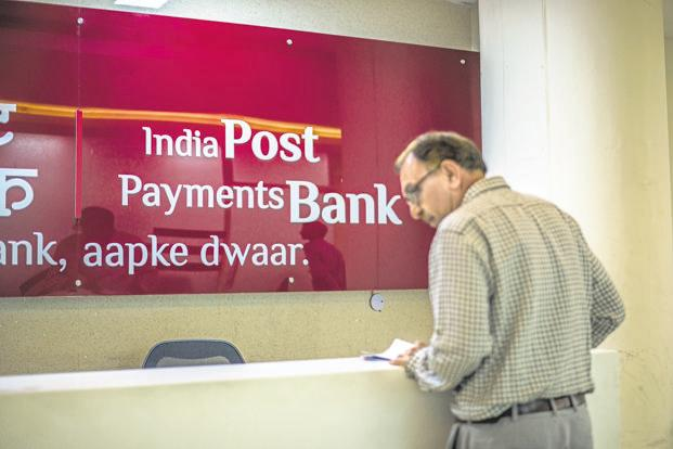India Post Payments Bank will offer three types of savings accounts—regular, digital and basic—at an interest rate of 4% per annum. Photo: Pradeep Gaur/Mint