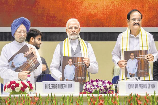 (From left to right) Former prime minister Manmohan Singh, Prime Minister Narendra Modi  and vice president M. Venkaiah Naidu during the release of Naidu's book on Sunday. Photo: PTI