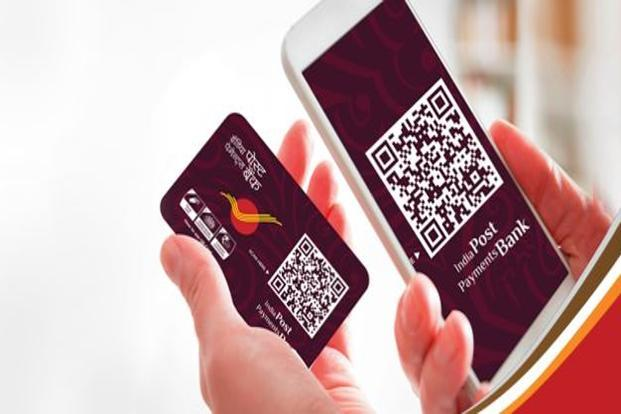 Although new to most Indians, the QR card by India Post Payments Bank makes banking simple, cost-effective and widely available.