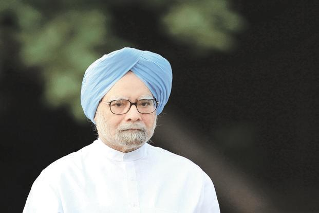 Manmohan Singh said flagship programmes like Make in India and Stand Up India had not made much impact and that small and marginal enterprises had not benefitted significantly from ease of doing business schemes. Photo: HT.