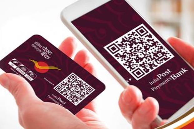 india post payments bank ippb offers 3 types of savings accounts
