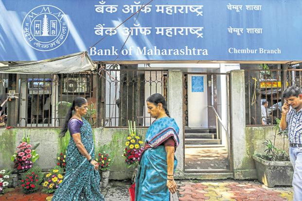 Maharashtra Bank had ₹5,293.72 crore in its share premium account by the end of fiscal ended March 2018. Photo: Bloomberg
