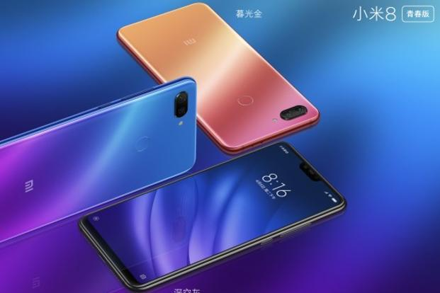 The Mi 8 Youth Edition is powered by a 3,350mAh battery and comes in two colour variants— Blue Purple and Orange-Yellow