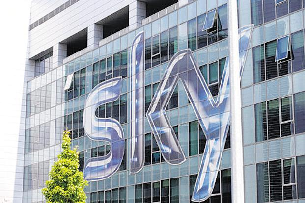 Rare quick-fire auction could settle fate of broadcaster Sky