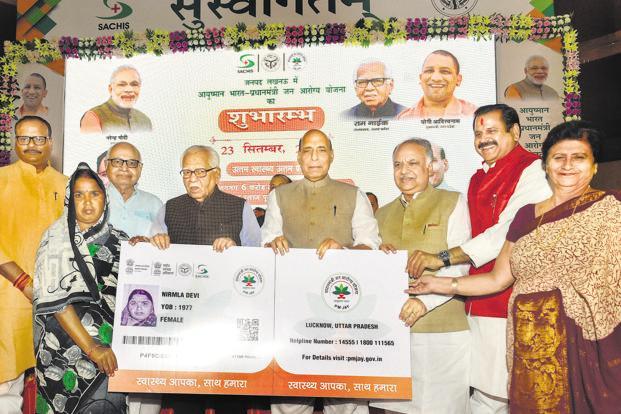 the data challenges before ayushman bharat livemint