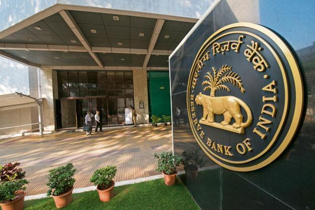 RBI has been prompted to buy rupees in the currency markets to shore up Asia's worst-performing currency at a time when a rare default in the credit market is tightening money supply.