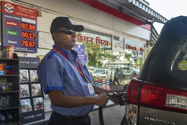 Shares of oil marketing companies fell after finance minister Arun Jaitley said that the government has asked the companies to absorb Rs 1 cut on fuel prices