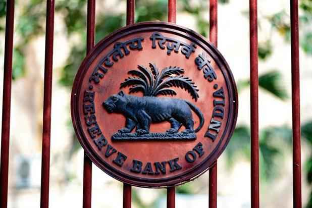 RBI's MPC statement may include its assessment on the turmoil in the credit markets brought about by the liquidity crunch at Infrastructure Leasing and Financial Services Ltd.