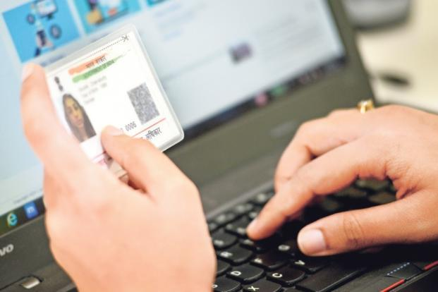 Mutual funds cannot use Aadhaar-based authentication