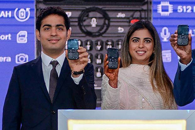 Mukesh Ambani's eldest son Akash and daughter Isha. Reliance Jio is said to be their  brainchild.