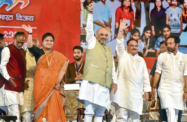 BJP national president Amit Shah in Hyderabad on Sunday. Photo: PTI