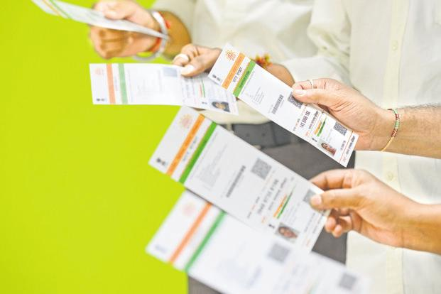 To avail UAN-based online services seeding the UAN with Aadhaar is mandatory: Official. Photo: Mint