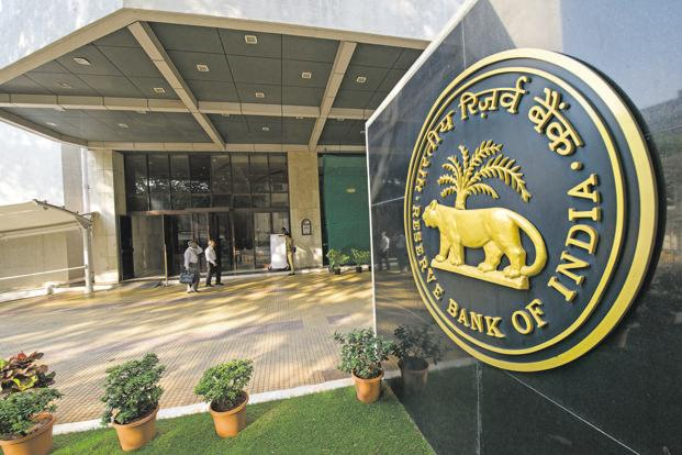 ET Explains: What is Section 7 of the RBI Act