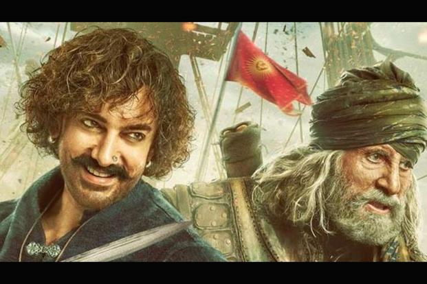 'Thugs of Hindostan' brings together actors Amitabh Bachchan and Aamir Khan for the first time.