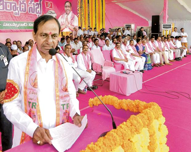 Aware of the rising discontent, K. Chandrashekar Rao is expected to address close to 100 rallies ahead of polls.