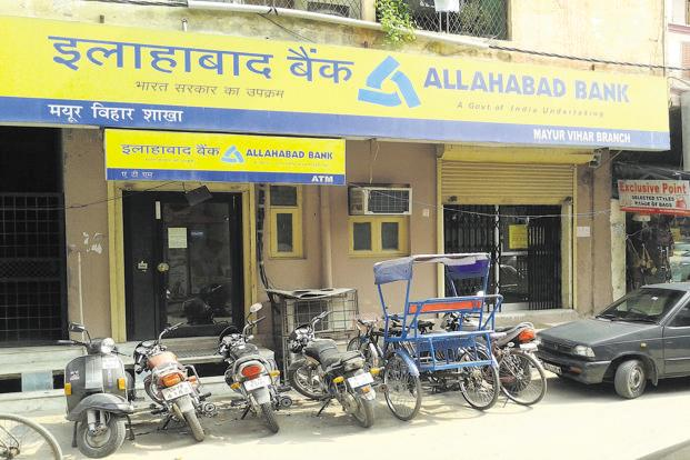 Allahabad Bank's gross NPAs stood at 15.97% of the total advances in the June quarter, against 15.96% in the previous quarter. Photo: Mint