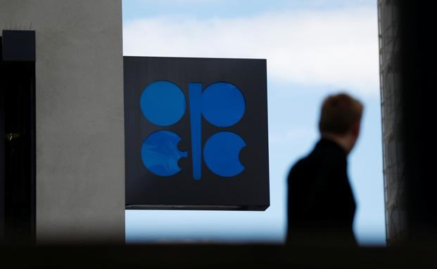 Oil prices fall as Trump counters OPEC plan to cut supply