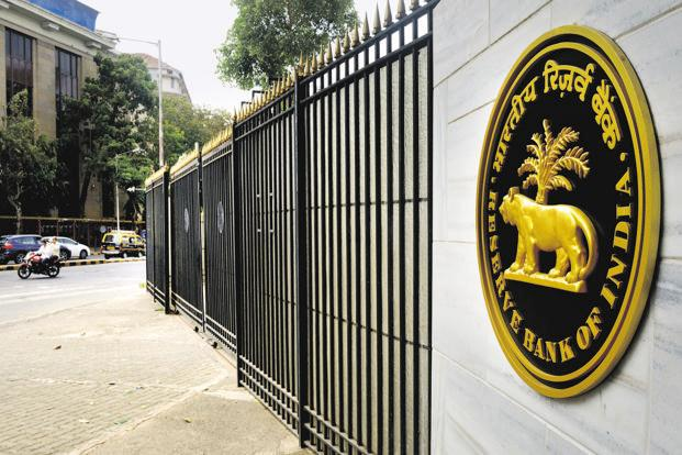 The Reserve Bank of India headquarters in Fort, Mumbai. Photo by Mint