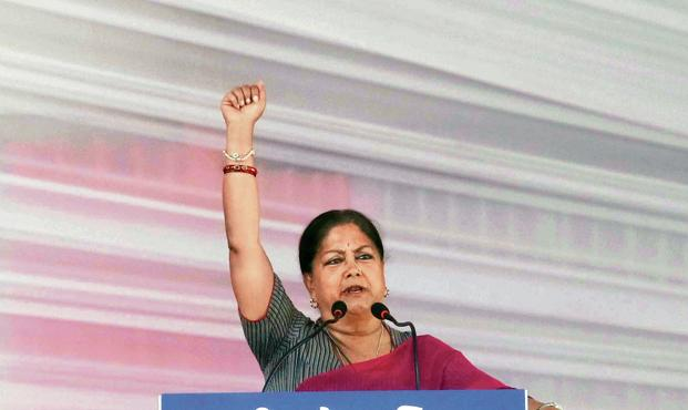 Rajasthan elections: Vasundhara Raje in first list of 131 BJP candidates thumbnail