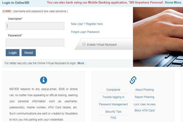 A snapshot of SBI's online banking website