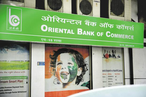 Oriental Bank of Commerce holds 23% equity stake in Canara HSBC Oriental Bank Life Insurance. Photo: Pradeep Gaur/Mint