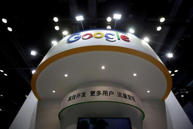 Google employees go public to protest against China project