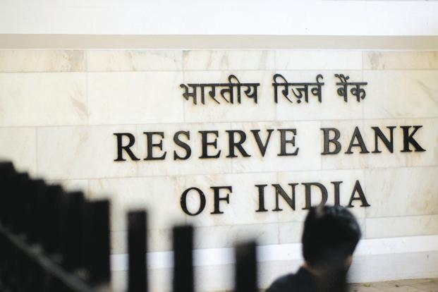 The Reserve Bank of India's (RBI) monetary policy committee (MPC) keeps policy rates on hold on Wednesday. Photo: Mint