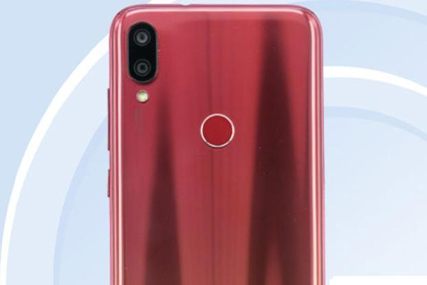 Xiaomi Redmi 7 full specs and images leak online