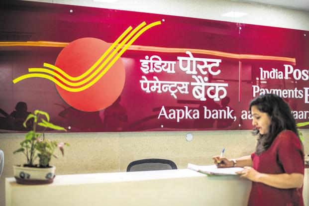 The IPPB had kicked-off its operations by rolling out pilot services in Raipur and Ranchi on January 30, 2017.  Photo: Mint