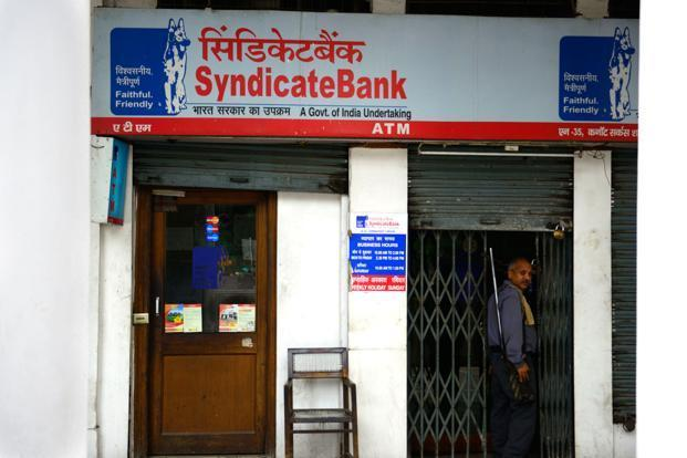 Bank of Maharashtra got Rs 4,498 crore, Syndicate Bank Rs 1,632 crore and Central Bank of India Rs 1,678 crore. Photo: Pradeep Gaur/Mint