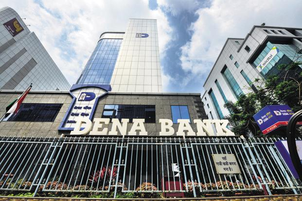 While the share swap ratio appears fair for Dena Bank, Vijaya Bank shareholders have nothing to gain from its merger with Bank of Baroda. Photo: Abhijit Bhatlekar/Mint