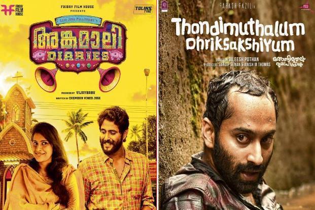 malayalam movie 2019