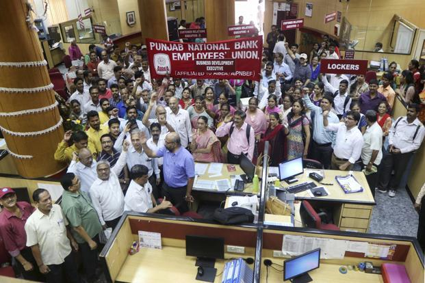 Two bank employee unions — All India Bank Employees Association (AIBEA) and Bank Employees Federation of India (BEFI) — have appealed all their members to join the strike. Photo: PTI