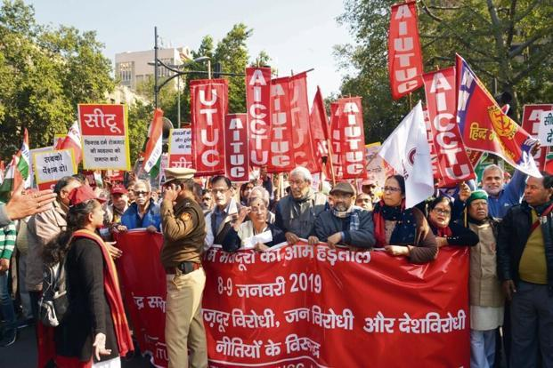 Trade unions to intensify stir against 'anti-labour' policies