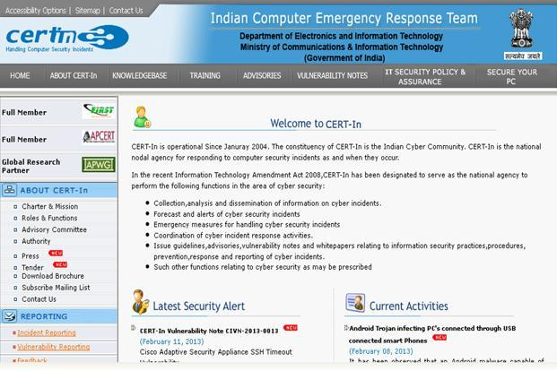 A screen grab of the Computer Emergency Response Team of India website.