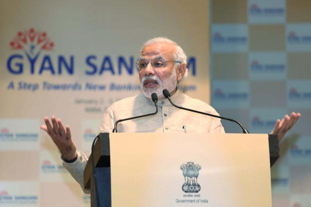 PM Narendra Modi had made the promise of no interference or unnecessary phone calls from the government in the internal decision-making process of banks, at the retreat in January 2015. PTI
